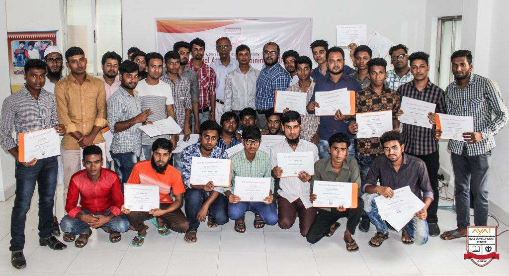Industrial Attachment Certificate Ceremony 2018